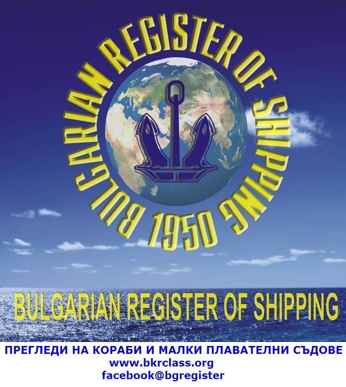 БКР - Лого снимка.jpg