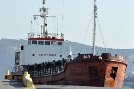 """Тръгва делото на българските моряци от кораб """"Ина"""""""