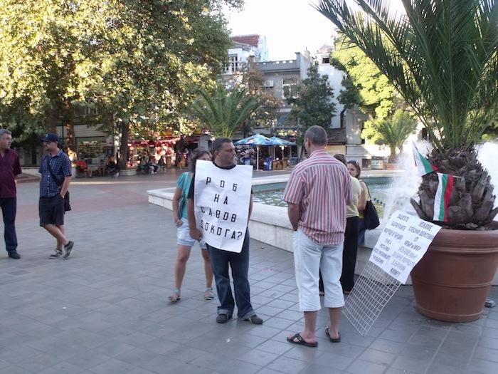 протест-моряци-варна01