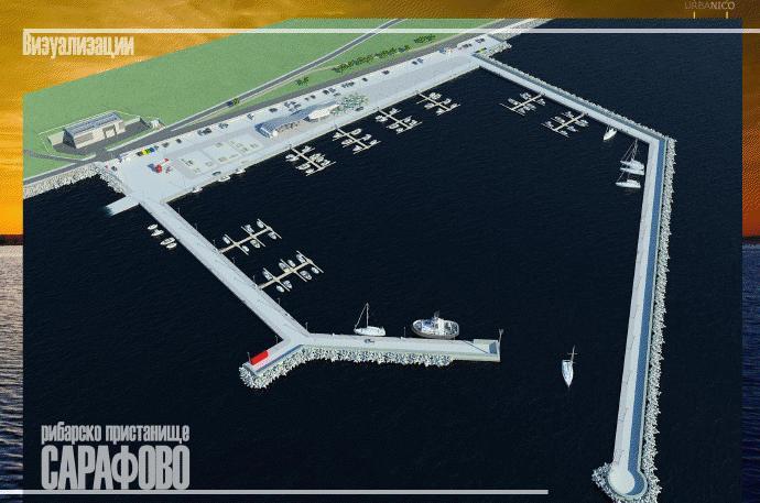 Рибарското пристанище в Сарафово готово през декември