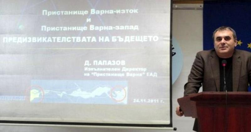 danail-papazov