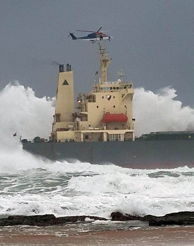 Заседна бълкер край бреговете на Южна Африка 2