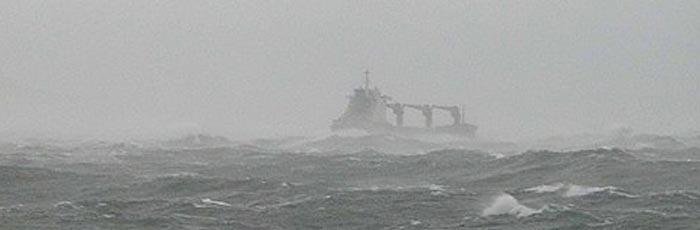 Кораб Cheng Lu 15 преди потъването