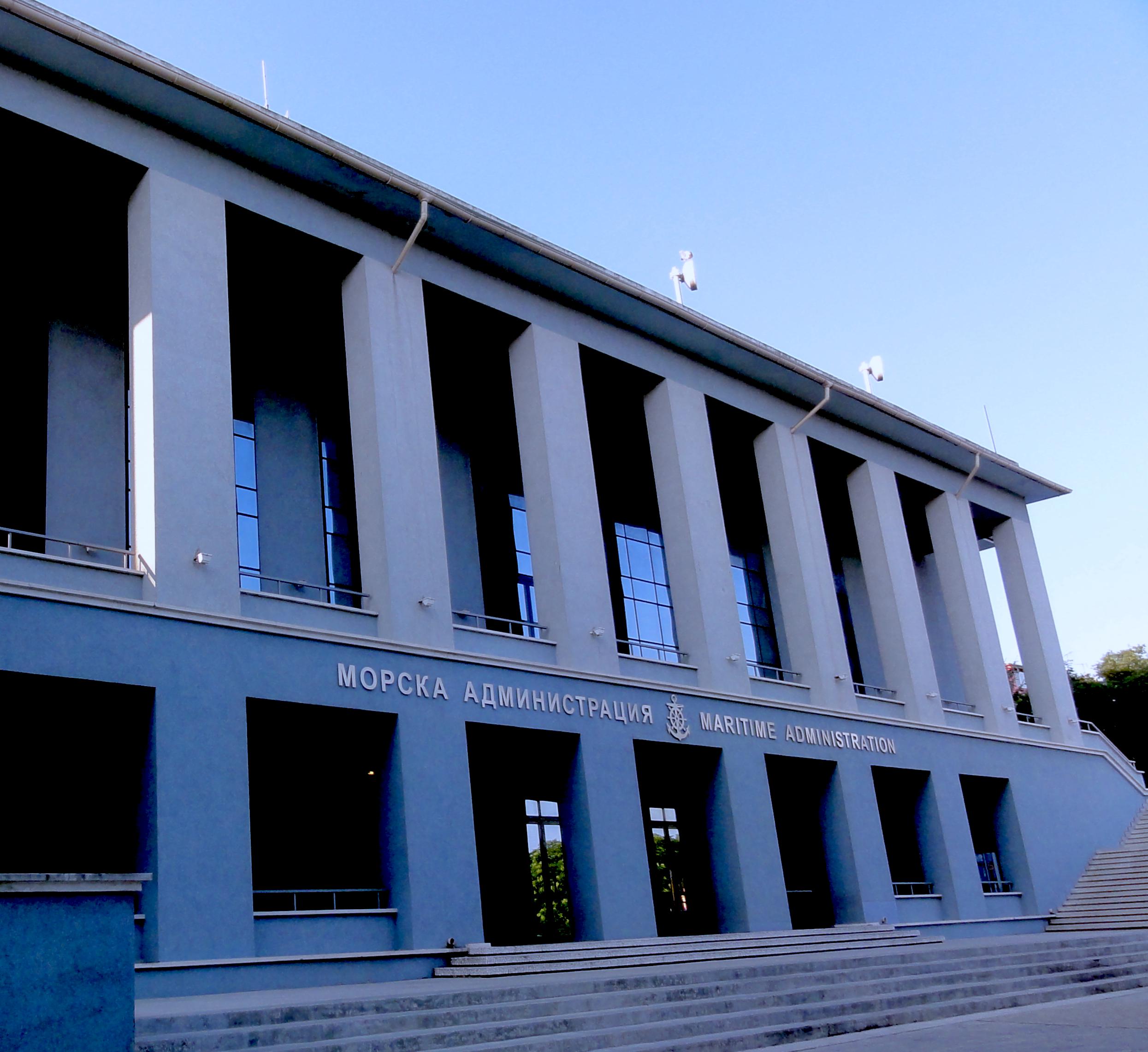 В единен портал ще обменят данни морските администрации на черноморските страни