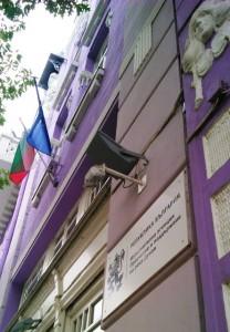 Сградата на АППД в град Русе, снимка: Maritime.bg