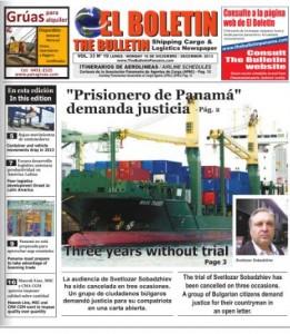 Случаят на к.д.п. Собаджиев е представен на три страници в авторитетното панамско издание