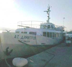 atanas-dimitrov