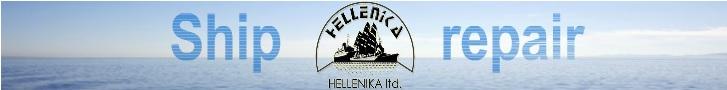 Хелленика