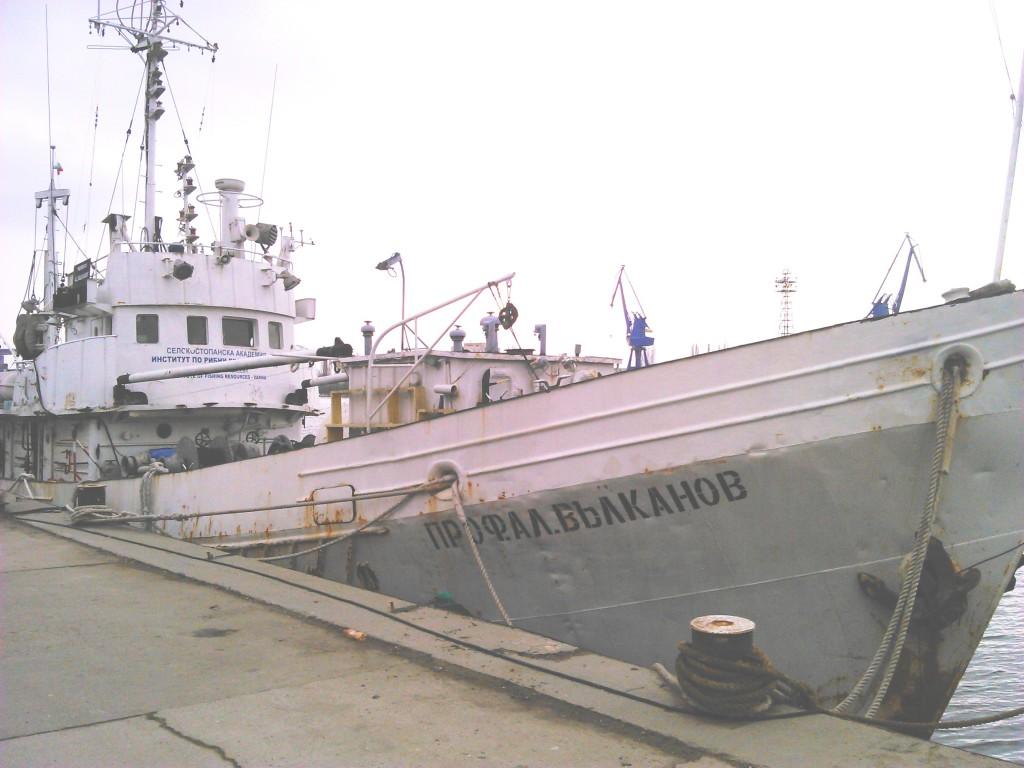 """НИК """"Проф. Ал. Вълканов"""", снимка: Maritime.bg"""