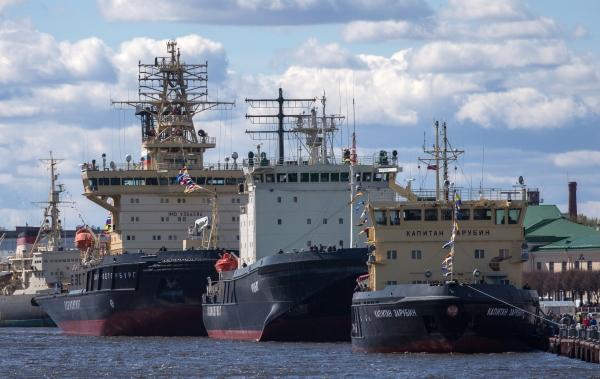 Фестиваль ледоколов, посвященный 150-летию ледокольного флота России