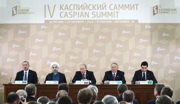 Договорен е статутът на Каспийско море