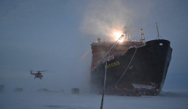 Русия създава нова арктическа военноморска база