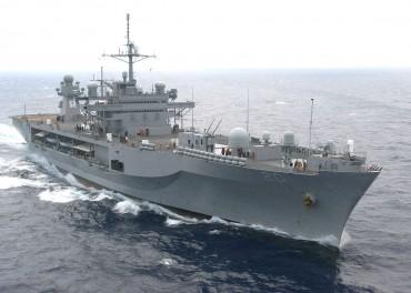 Американският кораб Mount Whitney ще акостира в Бургас