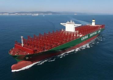 Именуваха най-големия контейнеровоз в света