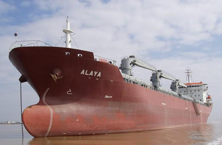 Кораб ALAYA, снимка: marinetraffic.com