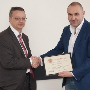 ИТ награда за географската информационна система на пристанищата