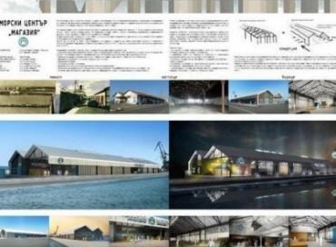 Седем кандидата за модернизация на Магазия 1 в Пристанище Бургас