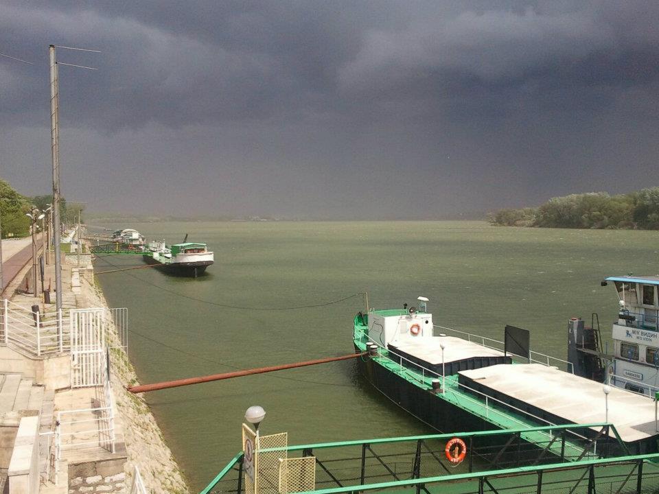 """Пристанище Видин - Център, снимка: """"Пристанище Видин"""""""