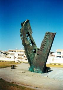 """Паметникът на """"Струма"""" в израелския град Ашдот. Снимка Атанас Панайотов"""