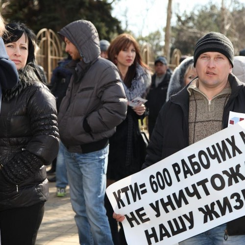 Протест в черноморското пристанище Иличовск, гонят частния оператор (снимки)