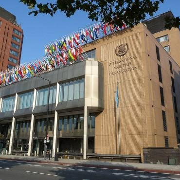 Южнокореец е новият генсек на IMO