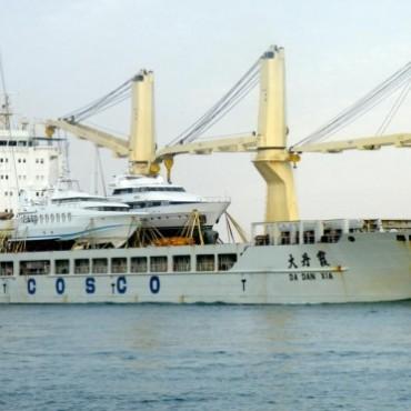 100 тона експлозиви хванаха на китайски кораб в Колумбия