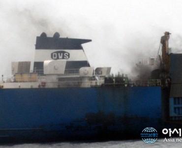 Горя кораб край Южна Корея (снимки)