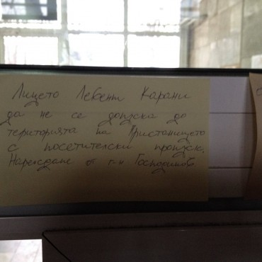 Бележки определят кой влиза в Пристанище Варна