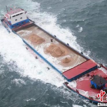 Пет кораба бедстваха край Китай, три потънаха