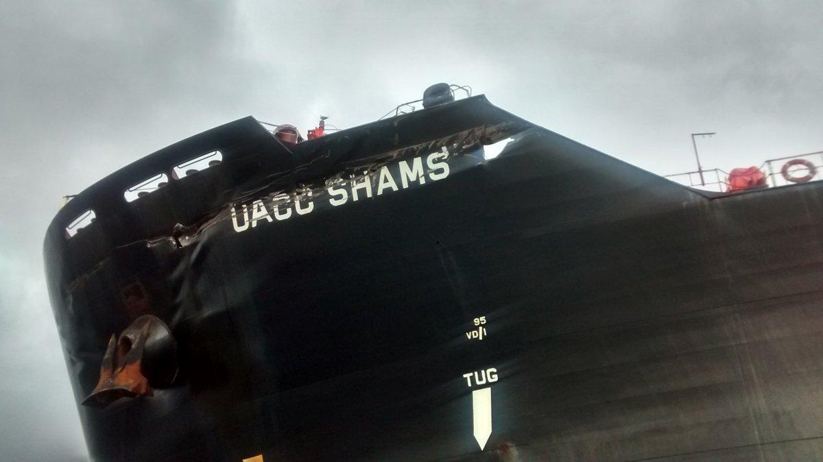 uacc-shams