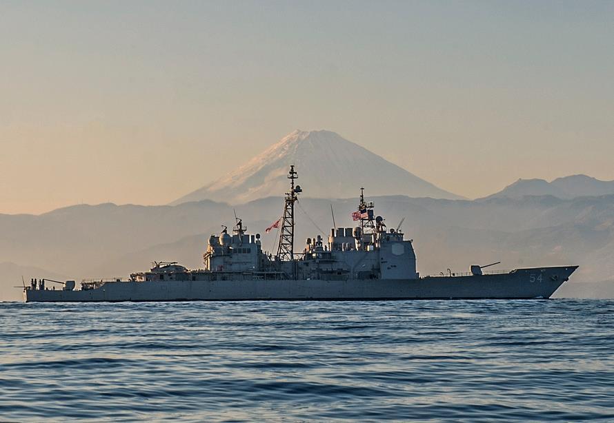 USS-Antietam
