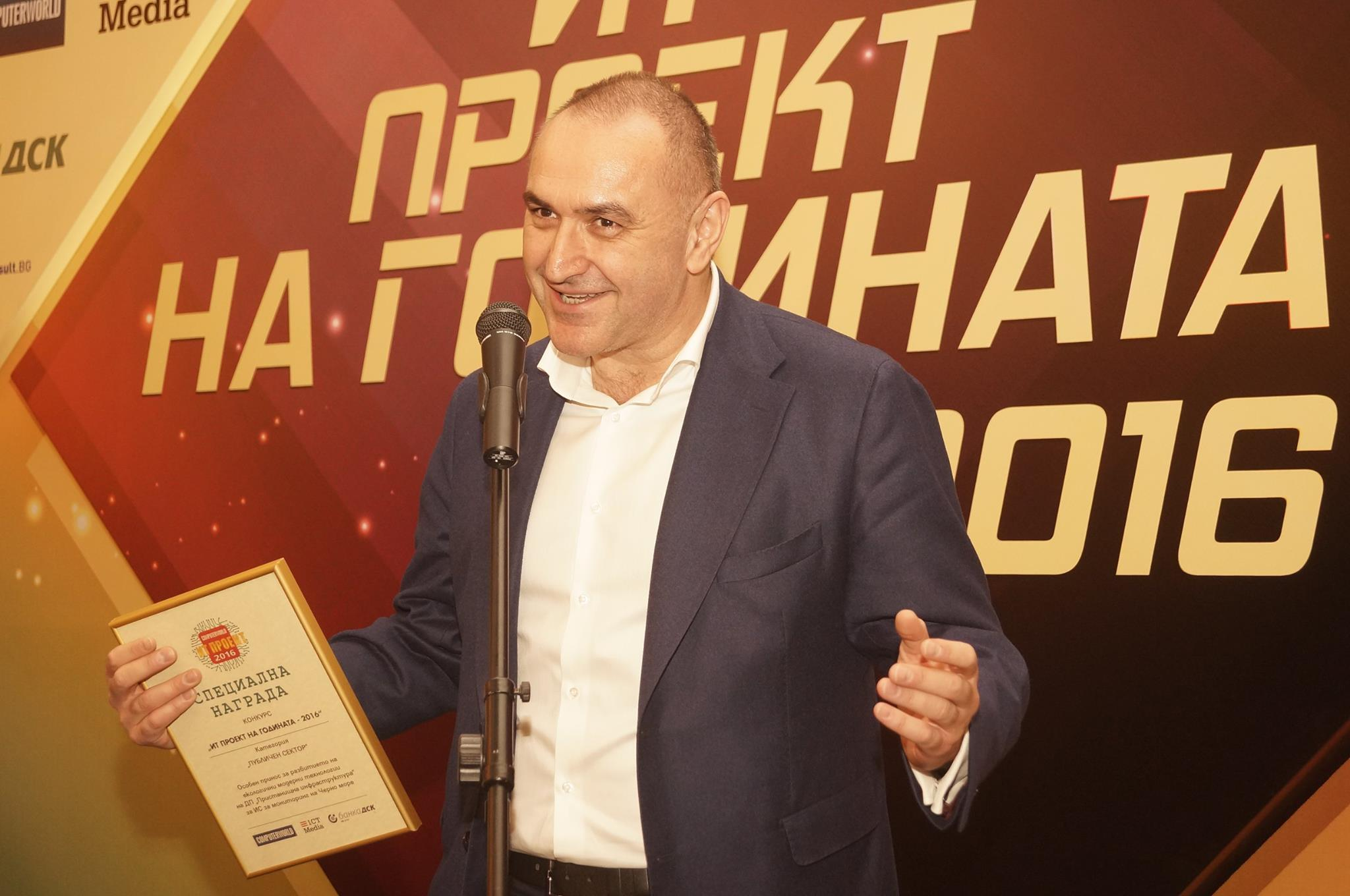 zabyrtov-nagrada
