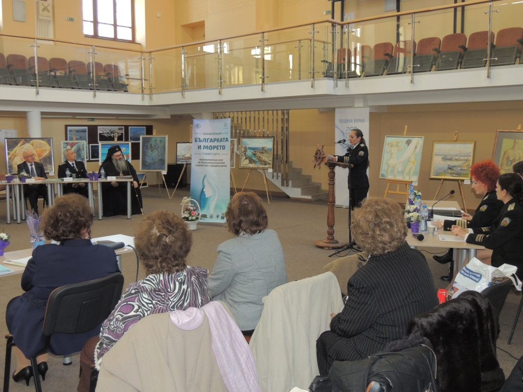 Женска конференция и 8-ми март - 07.03.2017_ 170