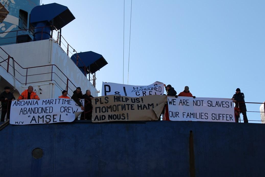 Капитанът на AMSEL: Никой няма да напусне кораба, преди да ни изплатят всички заплати
